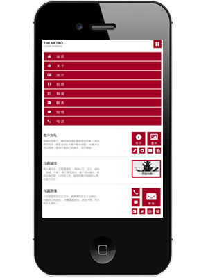 手机网站建设功能